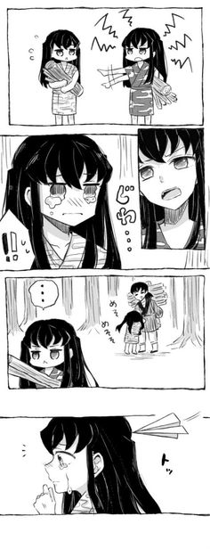 Doujinshi Kimetsu no Yaiba - Oni-Tan - Página 3 - Wattpad Anime Angel, Anime Demon, Manga Anime, Demon Slayer, Slayer Anime, Kawaii Cat, Kawaii Anime, Anime Friendship, Familia Anime
