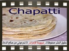 Chapatti bread.. This thing is ridiculously eeeeeasy and very yummy