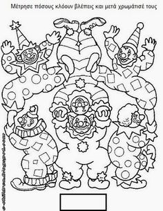 Coloring Pages for Kids Online - Coloring Pages for Kids Online , Free Printable Elsa Coloring Pages for Kids Colouring Pages, Adult Coloring Pages, Coloring Sheets, Coloring Books, Kiri Le Clown, Puzzle Photo, Clown Images, Free Online Coloring, Pennywise The Clown