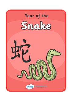 Chinese Year Of The Zodiac Animal Display Posters  - Pop over to our site at www.twinkl.co.uk and check out our lovely Chinese New Year primary teaching resources! chinese new year, chinese new year display posters, chinese zodiac display posters #chinese_new_year #teaching_resources