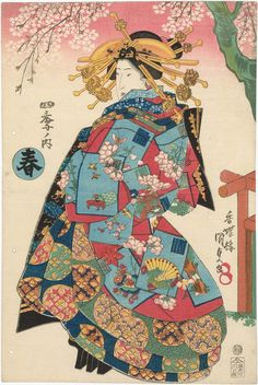 Spring (Haru), from the series Four Seasons (Shiki no uchi) 「四季ノ内 春」 Japanese Edo period early 1830s (early Tenpô era) Artist Utagawa Kunisada I (Toyokuni III) (Japanese, 1786–1864