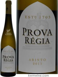 White Wine, Red Wine, Online Wine Shop, Different Types Of Wine, Uk Post, Wine And Spirits, Regional, Target, Concept