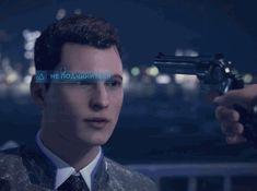 You aren't going to shoot me, Lieutenant