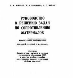 datiranje povijesti ryan reynoldsa