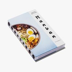 Nanban: Japanese Soul Food   Our 2016 Wishlist: Great Gift Ideas From the Editors of WIRED