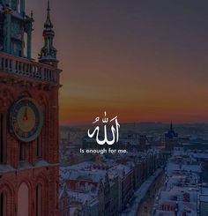 Pray Quotes, Study Quotes, Allah Quotes, Muslim Pictures, Islamic Pictures, Beautiful Islamic Quotes, Islamic Inspirational Quotes, Islamic Sites, Islamic Phrases
