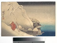 Utagawa Kuniyoshi (Japanese, 1797–1861). Travelling in a Snowstorm, ca. 1830. Japan. The Metropolitan Museum of Art, New York. Rogers Fund, 1918 (JP237)