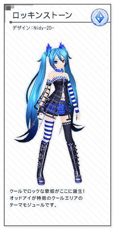 「ロッキンストーン」デザイン:Nidy-2D-