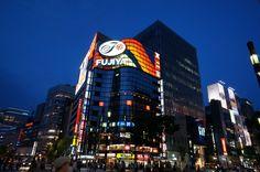 June 18, 2012  銀座 Ginza Tokyo