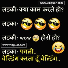 Funny wallpapers hindi 38 ideas for 2019 Latest Funny Jokes, Some Funny Jokes, Funny Jokes For Kids, Funny Memes About Girls, Funny Texts, Funny Quotes In Hindi, Jokes In Hindi, Funny Picture Quotes, Jokes Quotes