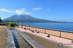 日本最美「濱海足湯」 可以看到櫻島火山噴發 | ETtoday 東森旅遊雲 | ETtoday旅遊新聞(旅遊)