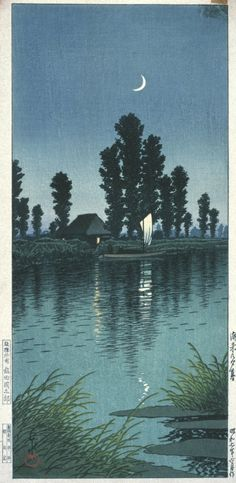 Evening in Itako, by Kawase Hasui, June, 1932