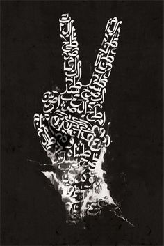 Arabic Calligraphy ... Peace
