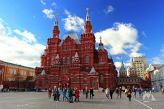 State Historical Museum, Red Square.Moscow.