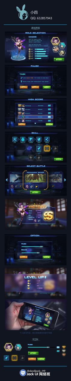 We have been focused on the original game UI design! ga ...