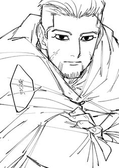 Изображение Old Cartoons, Art Tips, How To Introduce Yourself, Fantasy Art, Otaku, Cool Art, Anime Art, Religion, Character Design
