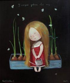 Evgenia Gapchinska, Each girl's own garden