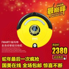 Fmart r-770 robot household fully-automatic intelligent vacuum cleaner vacuum cleaner ultra-thin