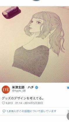 Spiral, Illustrator, Singer, Draw, Japan, Words, Memes, Design, Singers