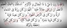 Para Duası - Mucize Dualar, Zikirler, Salevatlar ve Aşk Büyüleri Allah Islam, Religion, Simple, Stop It, Prayer, Allah