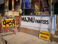 our painter in Jaipur