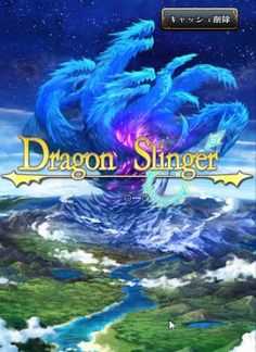 THE BEST GAMES FOR YOU: ドラゴンスリンガー Dragon Slinger Game of Android and IOS