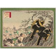 安達吟光: Fighting against Government - Abbreviated Japanese History - Artelino