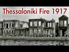 Old Greek, Thessaloniki, Macedonia, History Facts, Old Photos, Mythology, Greece, The Past, Europe