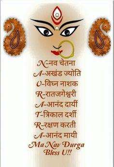 Best Maa Durga Photo, Durga Maa, Durga Goddess, Navratri Messages, Navratri Quotes, Happy Navratri Wishes, Happy Navratri Images, Durga Images, Lakshmi Images