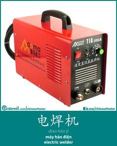 电焊机 - diàn hàn jī - máy hàn điện - electric welder