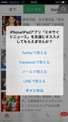 ASCII.jp:プッシュ通知やレビューでアプリをもっと使ってもらう方法 (2/2)|失敗しないスマホアプリ企画&マーケティング