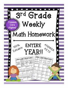 Third Grade Common Core Spiral Math Homework! ENTIRE YEAR!!!  100% Editable w/ Answer Keys