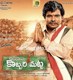 Movies 2017 Download, Telugu Movies Download, Mp3 Song Download, Telugu Movies Online, Cinema Ticket, Painting Words, Audio Songs, Telugu Cinema, Watches Online