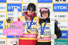 Mikael Kingsbury Photos Photos - Mikael Kingsbury of Canada (L) and Britteny Cox of Australia (R) pose with their gold bib and gold medal during 2017 FIS Freestyle Ski World Cup Tazawako In Akita supported by TDK at Tazawako Ski Resort on February 18, 2017 in Senboku, Japan. - 2017 FIS Freestyle Ski World Cup Tazawako - Day 1
