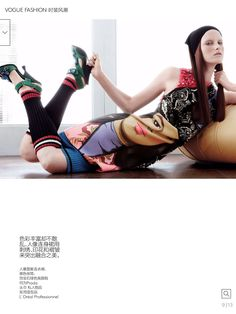 #MagdalenaJasek by #DanielJackson for #VogueChina March 2014