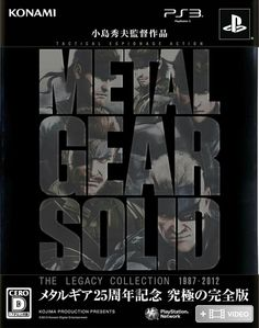 Metal Gear Solid The Legacy Collection Sony PlayStaion 3 Konami Japan Gamne Metal Gear Solid, Kojima Productions, Newest Playstation, Gear Art, Japan Games, Legacy Collection, Ps3, Video Game Console, Memes