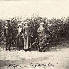Anastasia, Tatiana, Olga and Nicholas