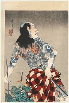 Danshichi Kurobei by century artist (not translated) Japanese Drawings, Japanese Artwork, Japanese Tattoo Art, Japanese Prints, Chinese Prints, Chinese Art, Tattoo Stickers, Samourai Tattoo, Japanese Art Modern