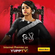 fe8c14b647 This time  YuppTV came with Lady oriented Movie  Nayaki Telugu Movie Online  in   · Telugu Movies OnlineWatch Indian ...