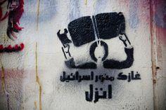 غازك منور إسرائيل by Hossam el-Hamalawy حسام الحملاوي, Graffiti, in Zamalek, against exporting Egyptian gas to Israel…