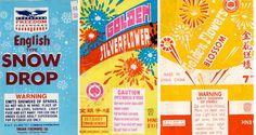 penny candy: Snap, Crackle, POP! Vintage Fireworks Packaging