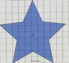 Подушки звезда