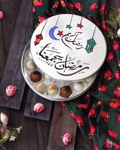 Image may contain: food Ramadan Dp, Ramadan Images, Ramadan Mubarak, Ramadan Kareem Pictures, Ramadan Is Coming, Space Phone Wallpaper, Eid Quotes, Best Islamic Quotes, Ramadan Activities