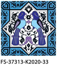 urunsid = 10 & product = 978 - www.fettahceramic … index. Turkish Tiles, Turkish Art, Ceramic Decor, Ceramic Art, Pottery Painting Designs, National Art, Indian Art, Sculpture, Artwork