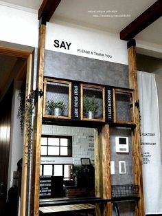 【DIY】ラブリコを100均でグレードUPアレンジ(後編)|LIMIA (リミア) Kitchen Interior, Interior And Exterior, Modern Mountain Home, Condo Decorating, Coffee Shop Design, Cafe Style, Japanese Interior, Deco Furniture, New Room
