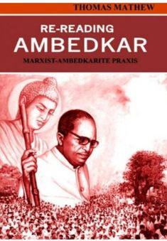 Re-reading Ambedkar It is hundred years since Dr B. Ambedkar wrote, CASTES IN INDIA: Their Mechanism, Genesis and Development, a Paper he Buddhist Art, Thesis, How To Become, Politics, English, Writing, Reading, World, Quotes