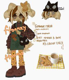 Animal Sketches, Art Sketches, Pretty Art, Cute Art, Cute Patterns Wallpaper, Human Art, Cartoon Art Styles, Character Design Inspiration, Furry Art