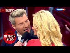 Свадьба века: Николай Басков женится! Андрей Малахов. Прямой эфир от 28....