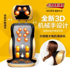 259.00$  Watch here - http://aliihq.worldwells.pw/go.php?t=32410617819 - Free shipping 2015 Electric Massage Chair Household Neck Massage Cushion Full body Massage Chair cushion Made in China