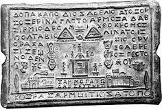 Sinaia lead tablet Daco Geta language Connect The Dots, Ancient Civilizations, Ancient History, Mystery, Stones, Language, Symbols, Culture, Lettering